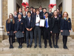 National Concert Band Gold Award Winners Dec 16
