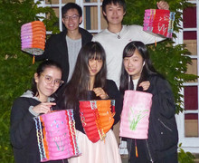 Boarders with chinese lanterns for moon festival