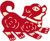 Chinese New Year dog image
