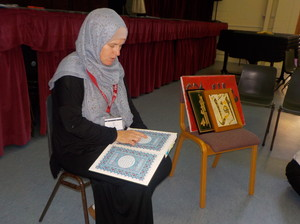 Islamic Workshop for Lower Third pupils