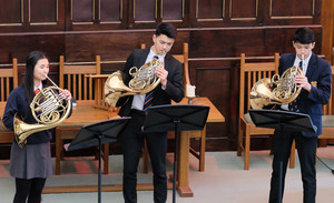 French Horn & Violin Recital United Reformed Church