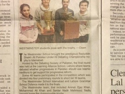 DG School in Pakistan Win Debate Cup