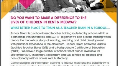KMTSN - Train to be a Teacher