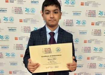 Author Ayaan shortlisted for Young Muslim Writers Award 2019