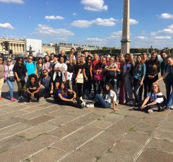 Paris with the Erasmus programme